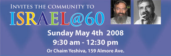 Invites the community to Israel @ 60 - Sunday May 4th 2008, 9:30 am