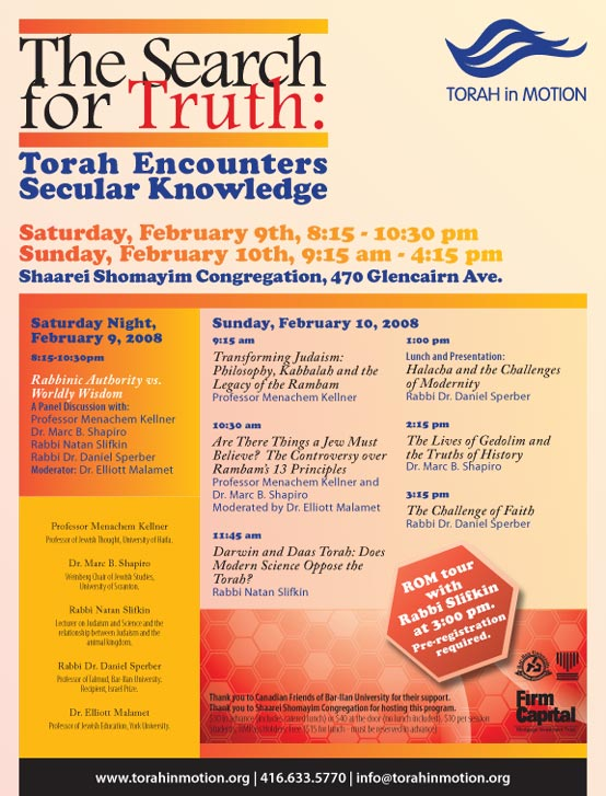 The Search for Truth: Torah Encounters Secular Knowledge